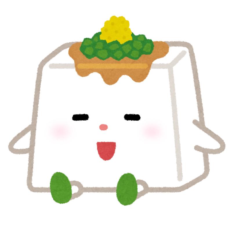 #61【昨日食べました!!豆腐の日】10月2日放送回