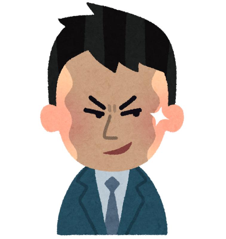 #65【錬金術】10月8日放送回