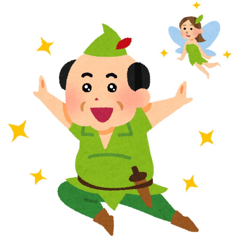 #92「クリスマスディズニー行きたい…」11月18日放送回