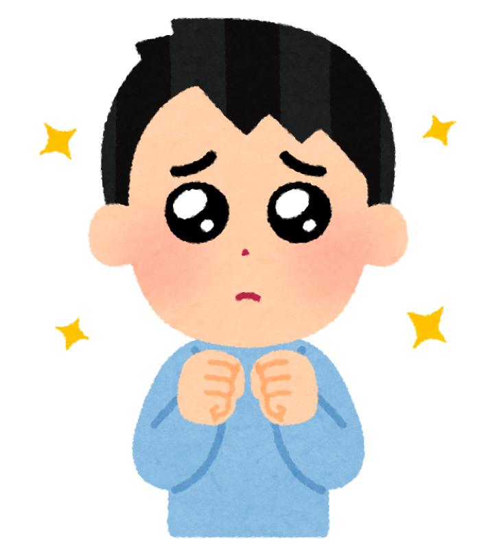 #94「コレ…めっちゃいい…!!」11月19日放送回