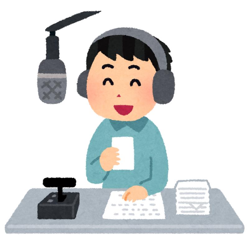 #96「96回目にして一番ラジオ感!!!!」11月25日放送回