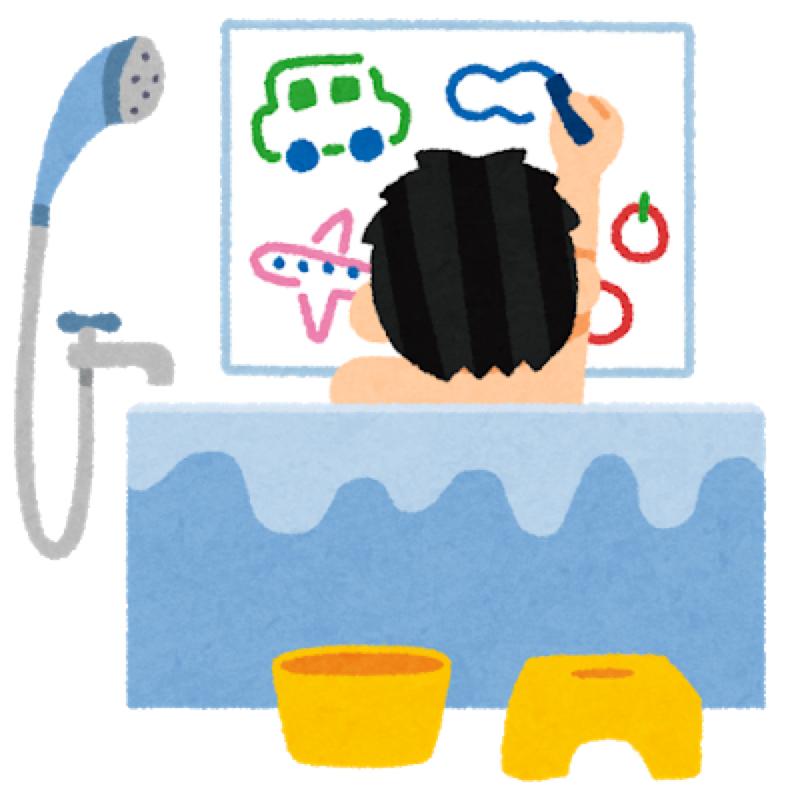 #97「ゆったりまったりいい風呂の日トーク!!」11月26日放送回