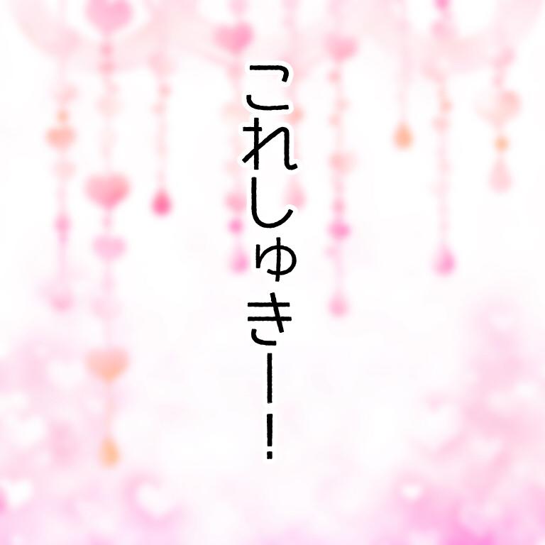 #01 天外魔境ZERO