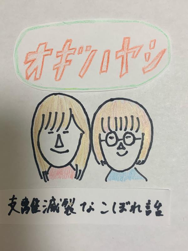 #04 紹介したい厳選映画3本/オギ編