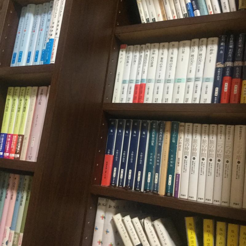 第17回『異邦人・ペスト・追法と王国 他』(新潮世界文学全集48)