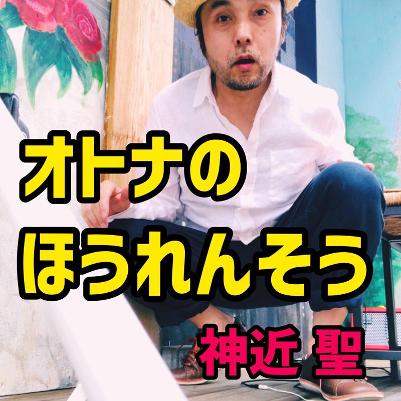 Vol.78 カラオケ夏曲80's🤣マンゴーツリーカフェ終わっちゃう😵
