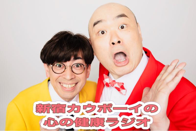 #34 ストリップの話 ゲスト『オキシジェン三好』