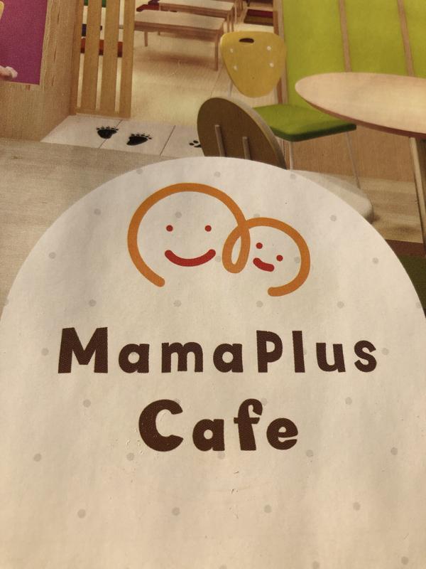 【シェアスペース運営】友人の運営するカフェに勉強に行ってきました!