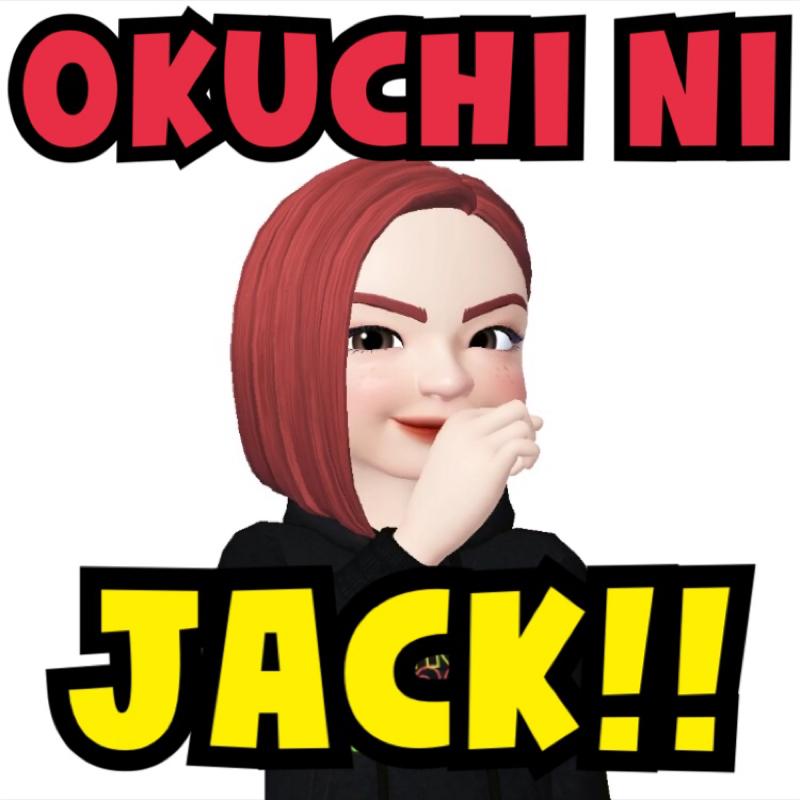 OKUCHI NI JACK!#005