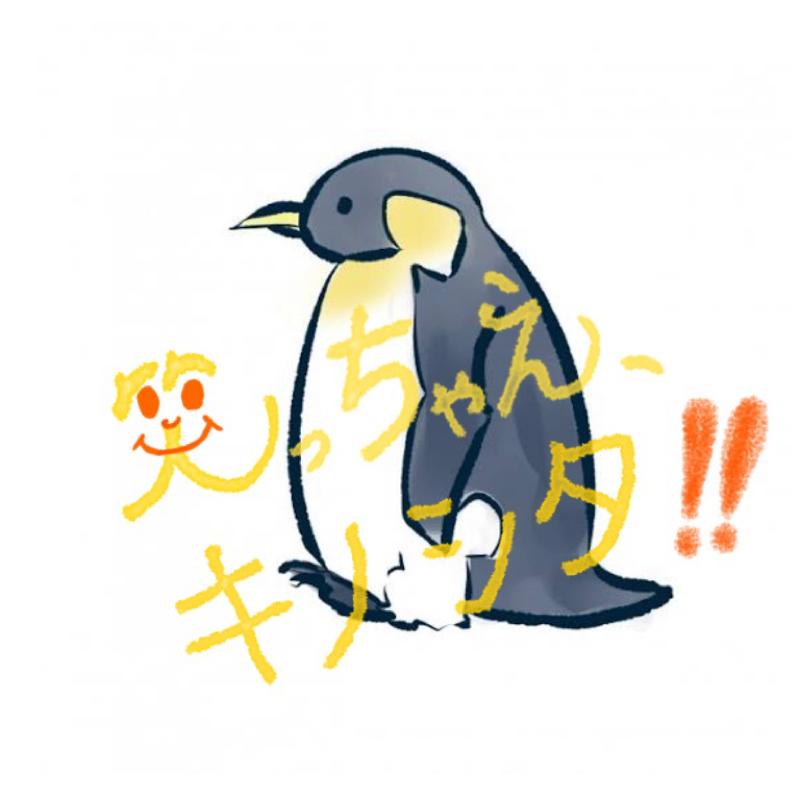 笑っちゃえ、キノシタ!! #0 ゆるゆる自己紹介