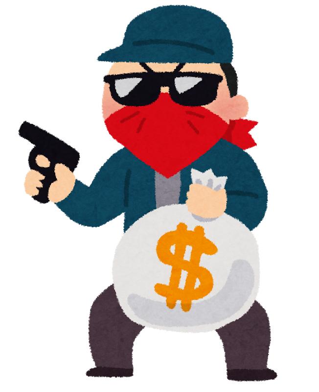 #7 「これに詰めて」ってもうそれ銀行強盗じゃん
