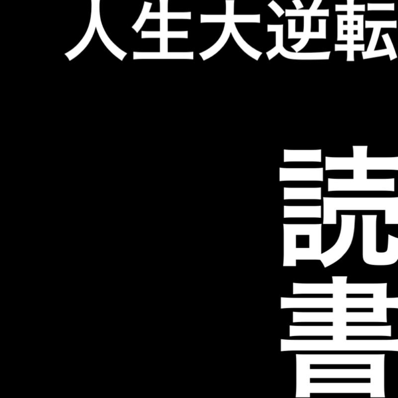 【番外編】オススメの韓国ドラマ