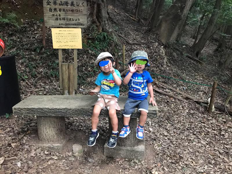 【音声ブログ】4歳&2歳と金華山登山