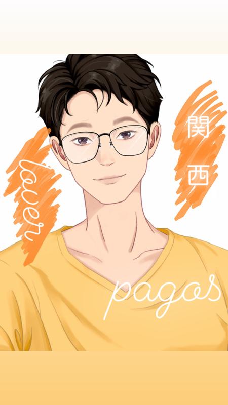 pagosの関西lover 〜関東初心者の関西人〜