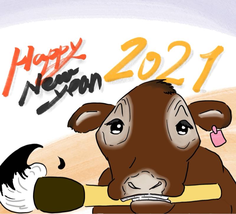 #93 年の瀬でも明けてもHappy New year!!
