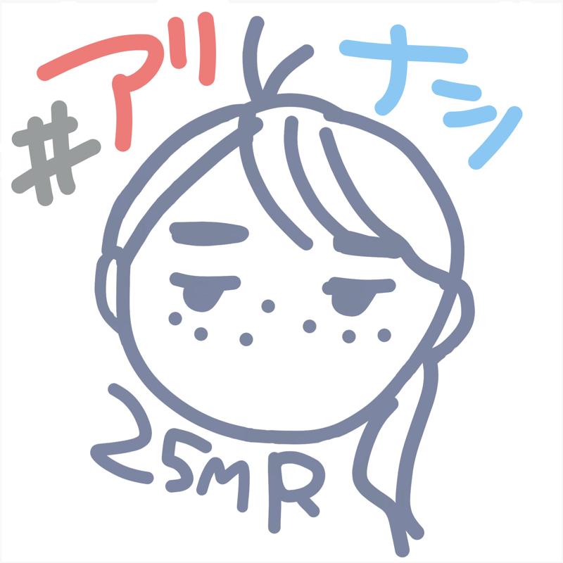 111.シェアしたい世代×銭湯デート【🙆♀️🙅♀️7】