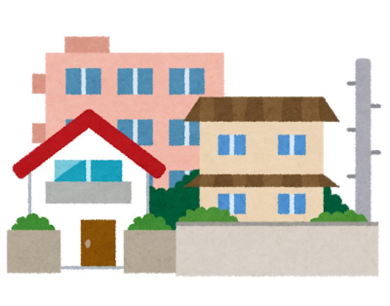 #2 みなさん住みたい家はありますか?