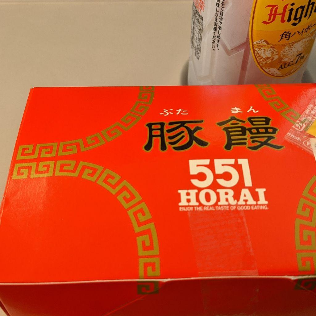 #46 和歌山、大阪遠征ツアー『番外編』