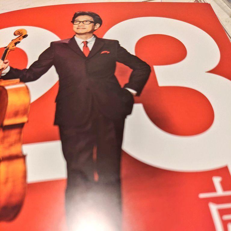 #80 明日は熊谷でライブだよー!