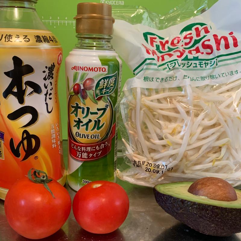 アボカドとトマトを炒める