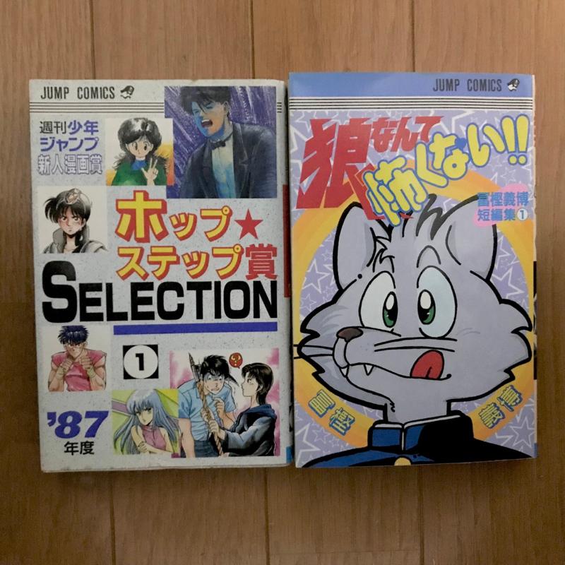 #85 今週の少年ジャンプを読む。ゲスト:岡島紳士 番外編「冨樫義博を読み直す」その3