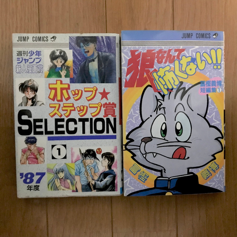 #83 今週の少年ジャンプを読む。ゲスト:岡島紳士 番外編「冨樫義博を読み直す」その1