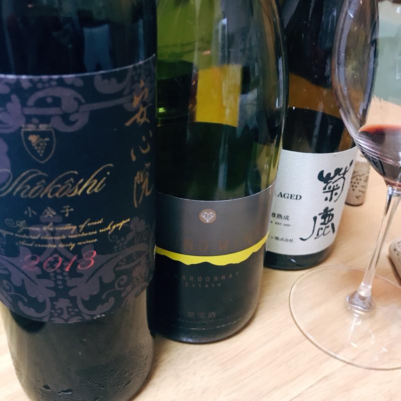 ワイン講座 九州ワイン飲み比べ