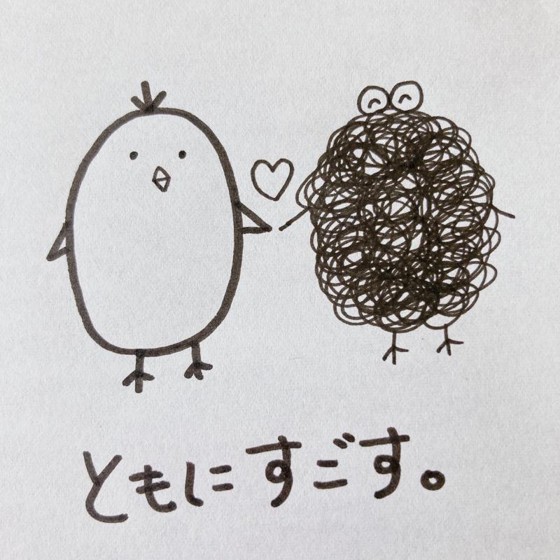 #53  380人thx🌈🙏🏻体験談募集!!