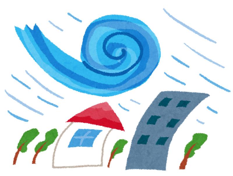 台風が9倍分かるトリビア