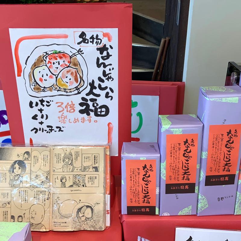 【宮崎お土産】職場や友達に配れる宮崎旅行の和菓子お土産3選