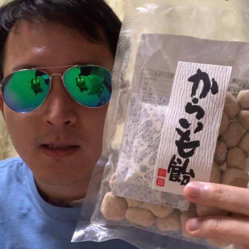 【鹿児島お土産】地場の味を楽しむ飴 〜からいも飴〜