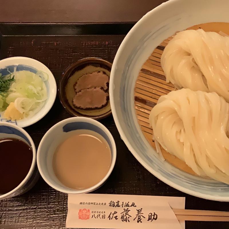【秋田グルメ観光】秋田駅からスグの稲庭うどんの店
