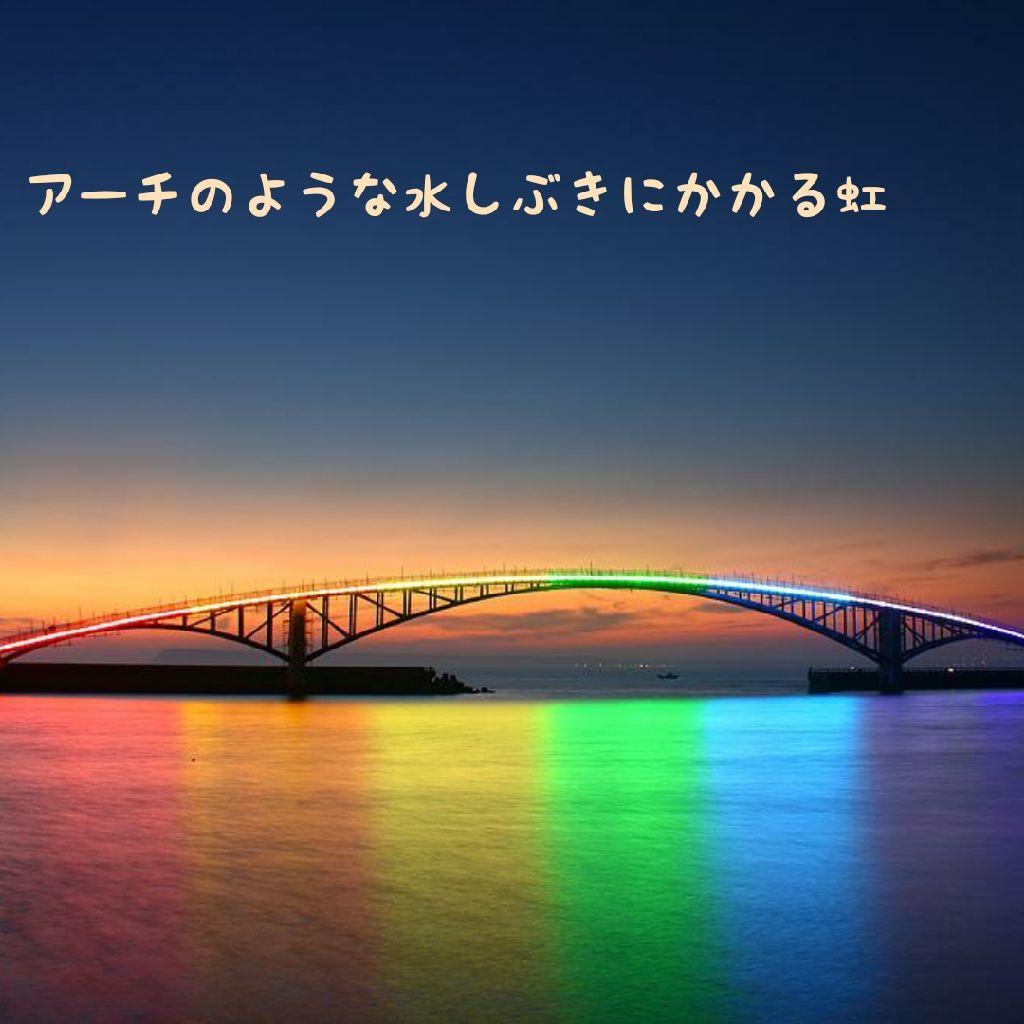 風俗体験談 ダイソンに虹がかかる頃に