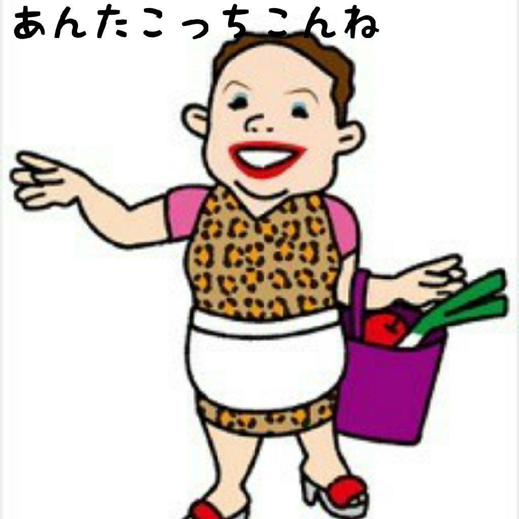 風俗体験談~近所のおばさんへん~