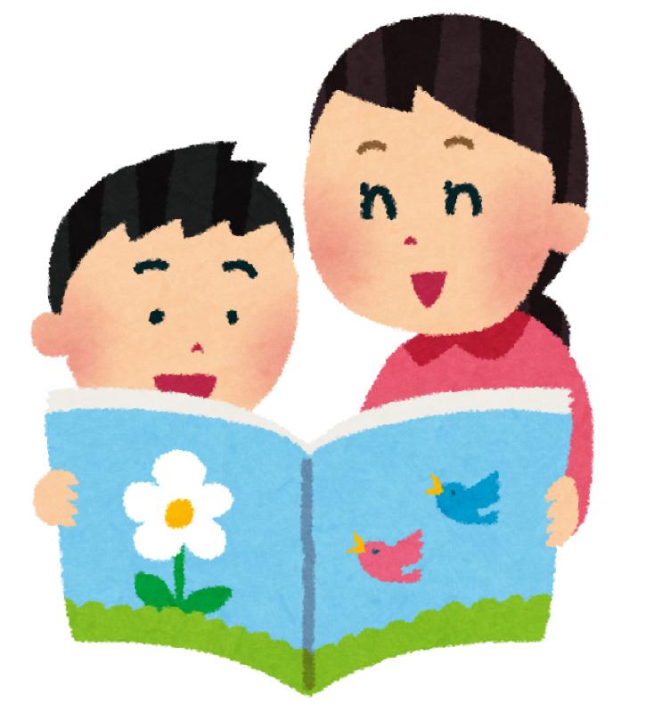 365: 心を育てる読み聞かせ(小学生)