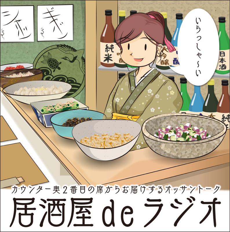 #05 ゴジラ キング・オブ・モンスターズみたよ!