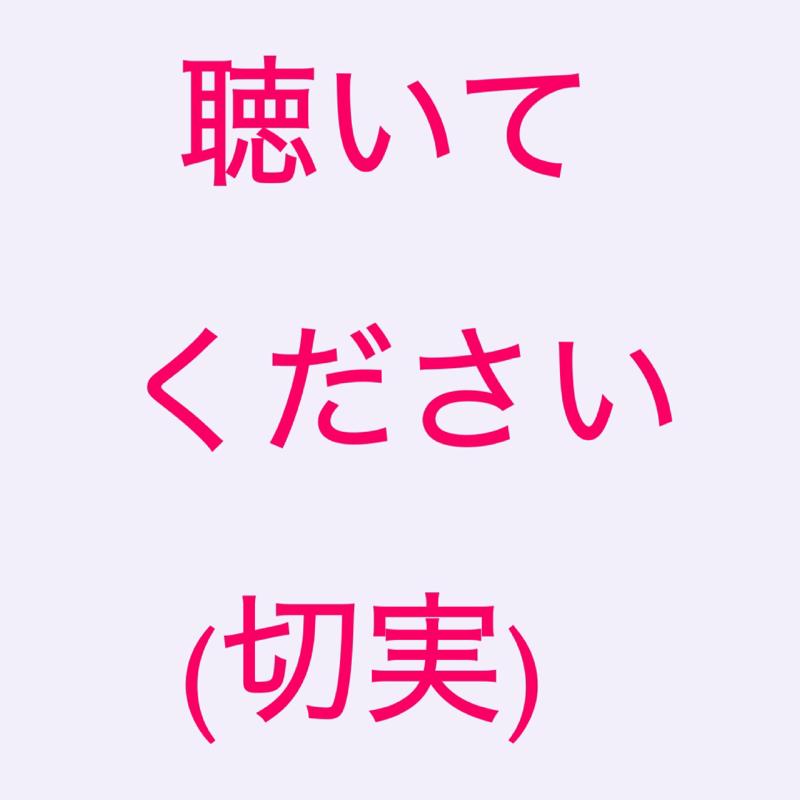 倉橋トモ先生の「トモダチ以上のこと、シたい」について喋るよ