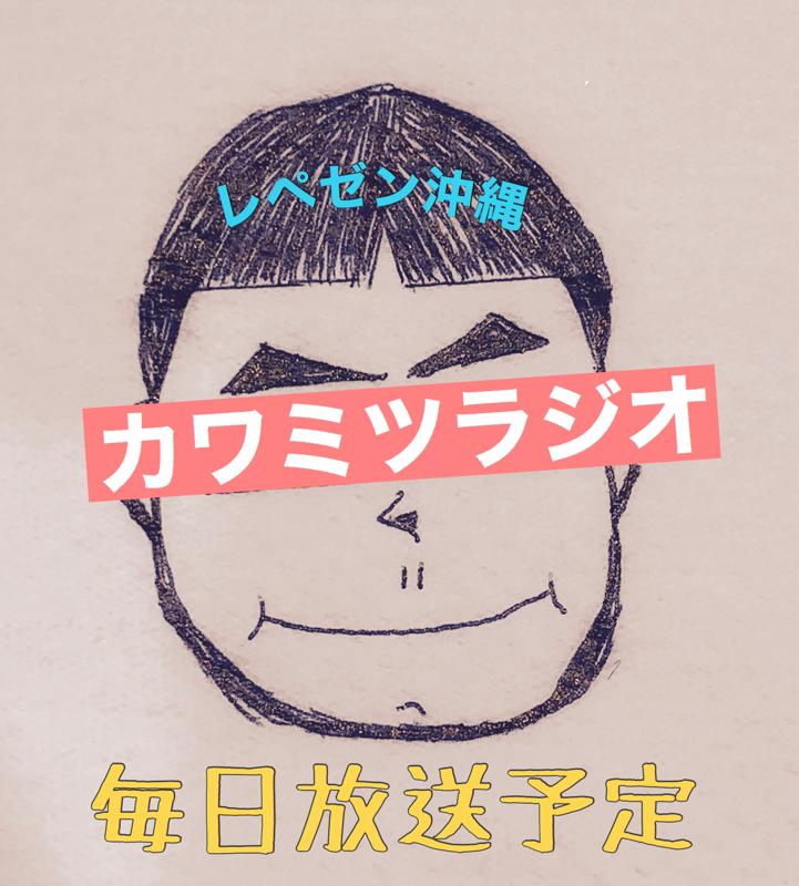 「えんとつ町のプペル」という絵本を無料公開!!西野亮廣さんの考え方に共感した話
