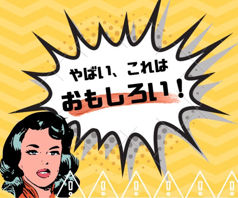 #8 ヒプアニ第1話実況②