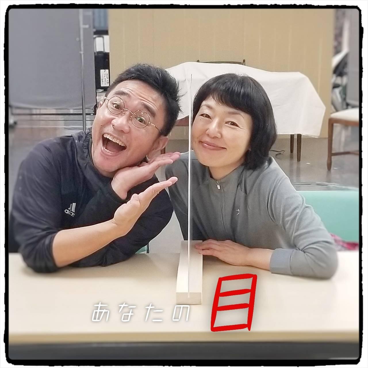 006「八嶋智人のYYY!八嶋のY!♡ゲストは小林聡美さん♡」