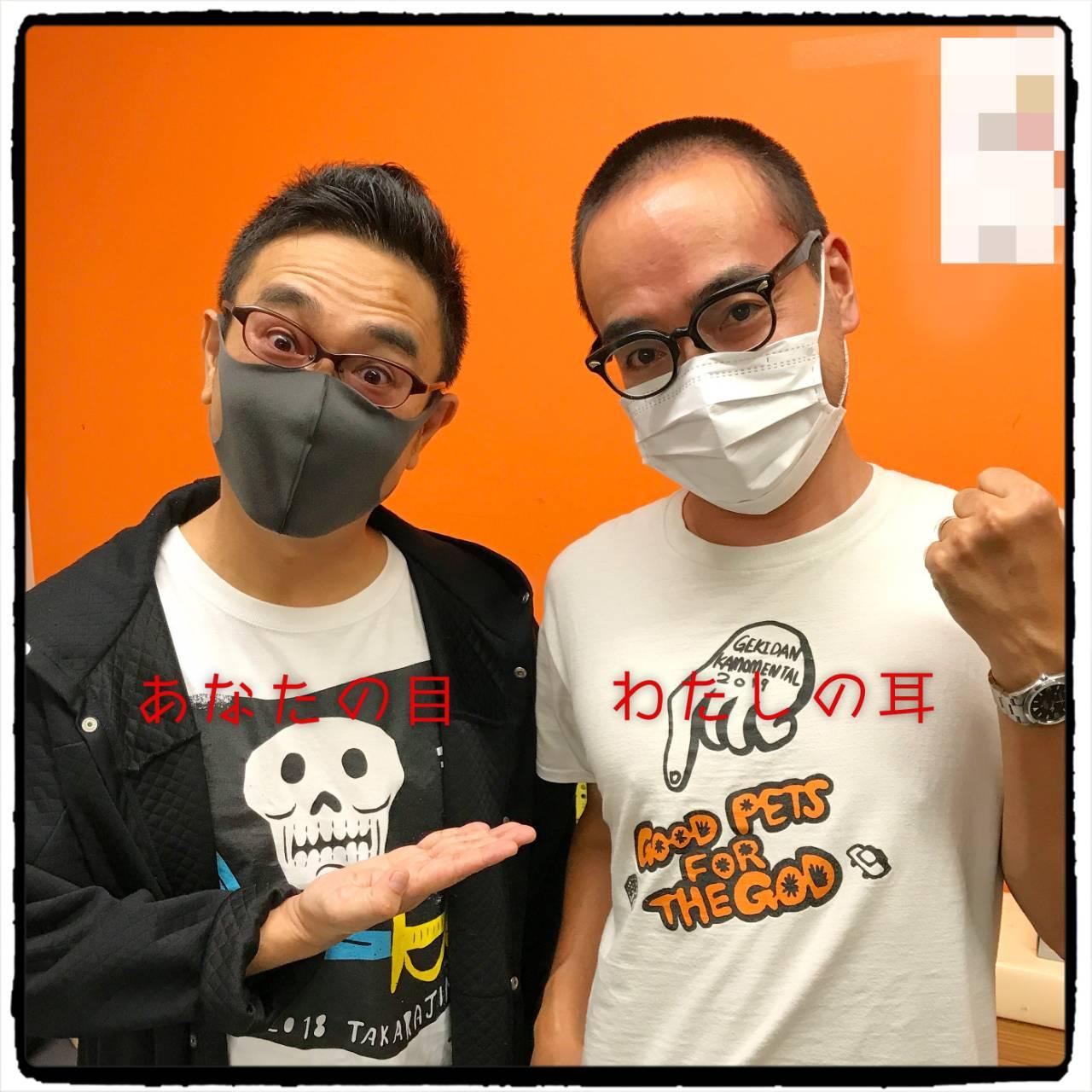 008-2「八嶋智人のYYY!八嶋のY!★中篇ゲスト♡岩崎う大さん」