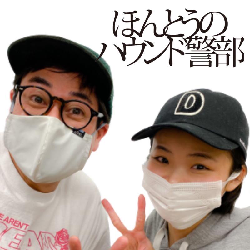 014-1「最近の鈴木浩介!!」趣里さんをゲストにお迎えしてお届け!