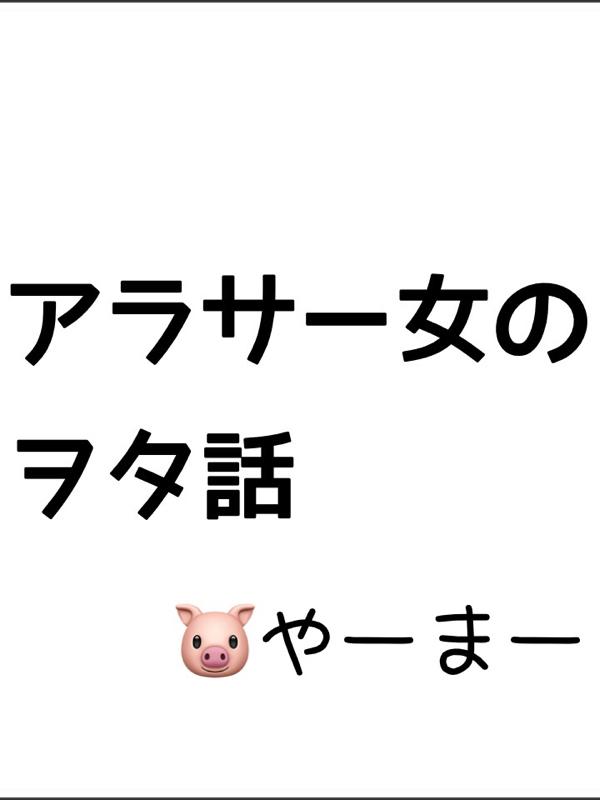 漫画 あつもりくんのお嫁さん(←未定)