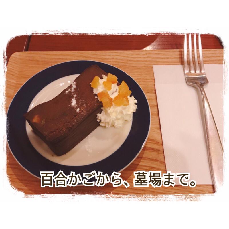 #5:百合好きの天国「百合カフェアンカー」紹介