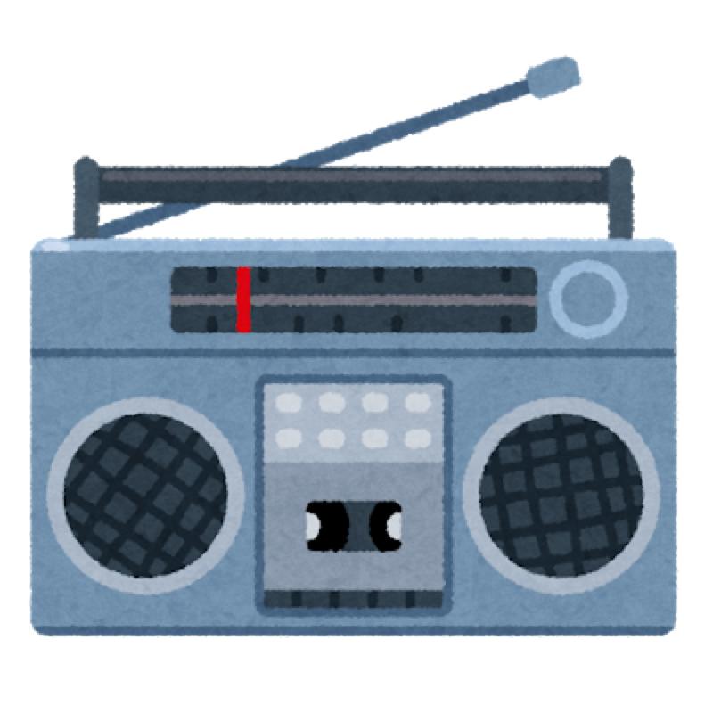 ラジオに出演してきました。