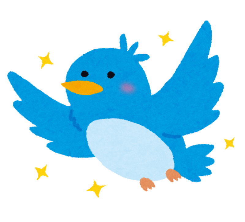 #10 Twitter攻略③