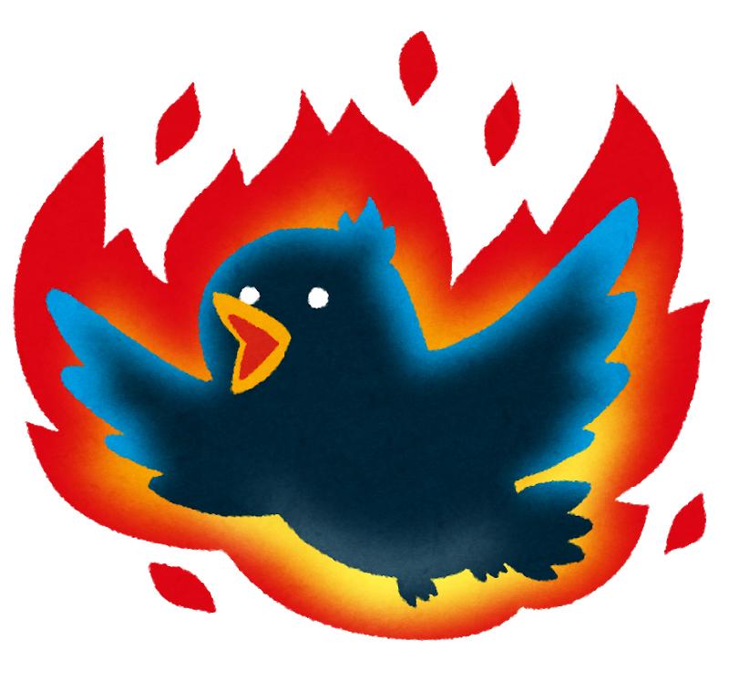 【緊急】Twitterが今大変なことに!?
