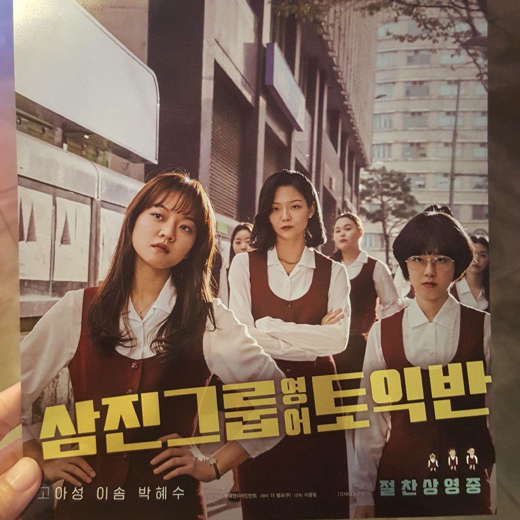 #38 日本と韓国の映画館の違い!+最新映画レビュー!