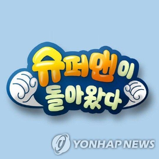#49 韓国で有名な日本人女性芸能人!-女性編💁-