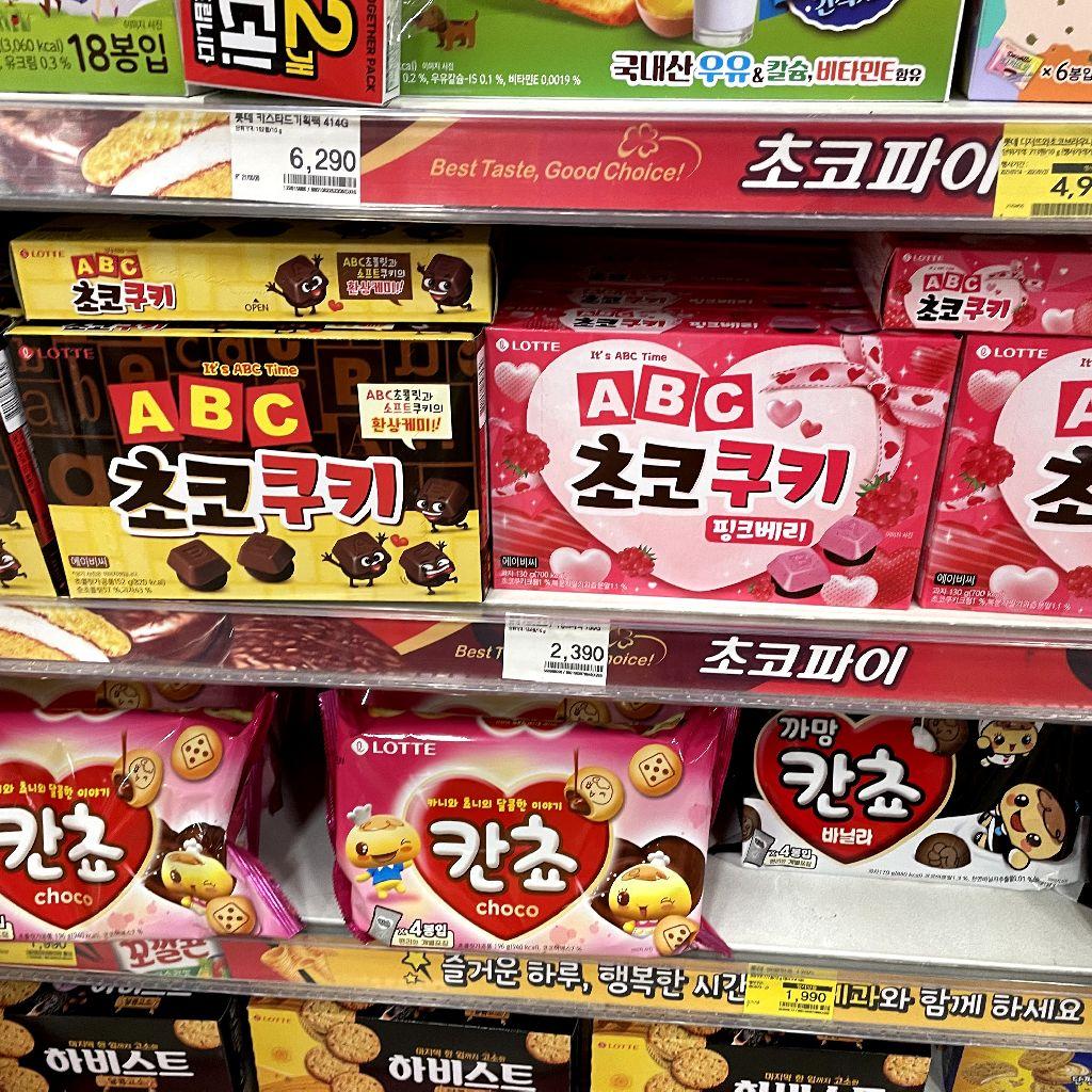 #59 韓国のオススメお菓子特集🍫🍪-甘い物編-